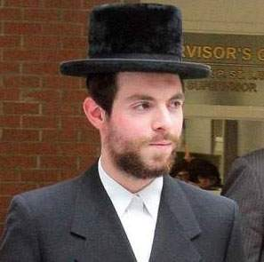 Aron Fromowitz