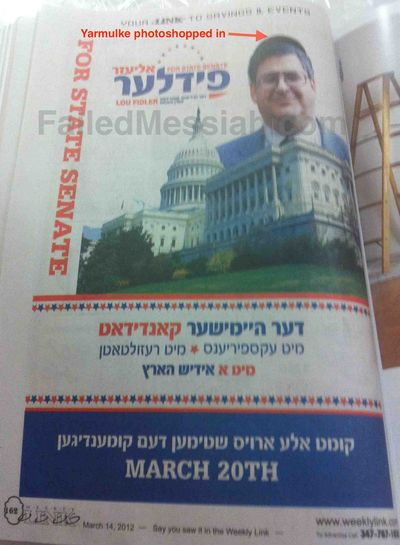 Yiddish Lew Fidler Ad Weekly Link 3-16-2012 watermarked