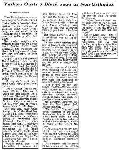 Yeshivas Chaim Berlin Throws Out Black Jews In 1971