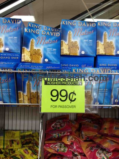 Jack's 99 cent King David matzo, candy, etc watermarked