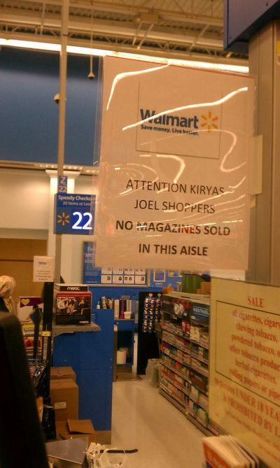Walmart Kiryas Joel Sign No Magazines 4-25-2012