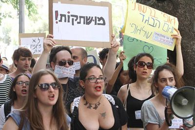 Jerusalem Slutwalk 5-2012