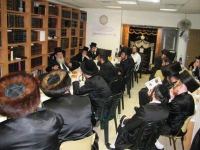 Chabad shul and library Modi'in Illit