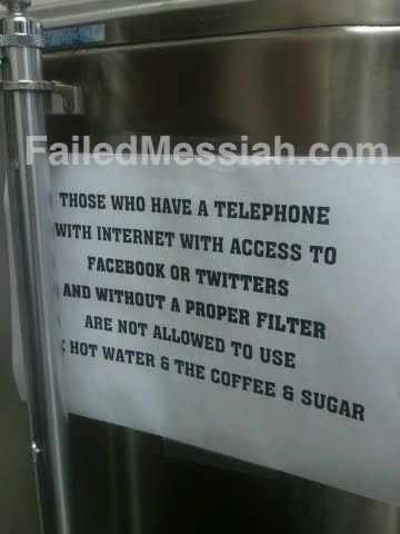 No coffee for smartphone users Flatbush shul 5-30-2012 watermarked
