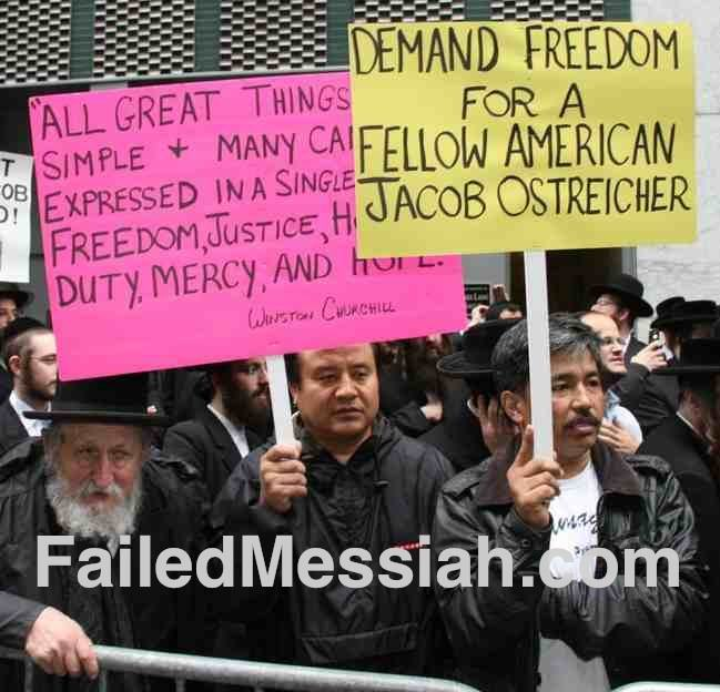 Paid Hispanic ringers at Ostreicher rally near UN in May 2012 watermarked