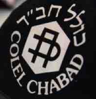 Colol Chabad logo