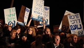 Beit Shemesh rally 12-27-2011 closeup