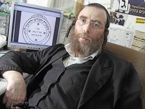 Rabbi Mordechai Blau 2