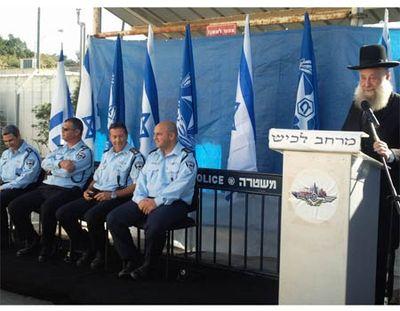 Rabbi Yosef Scheinen and police