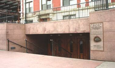 770 Synagogue Entrance