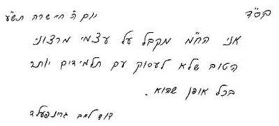 Greenfeld letter 11-2009