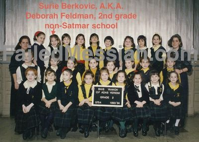 Surie Berkovic, A.K.A. Deborah Feldman, Grade 2 Non-Satmar school pic watermarked