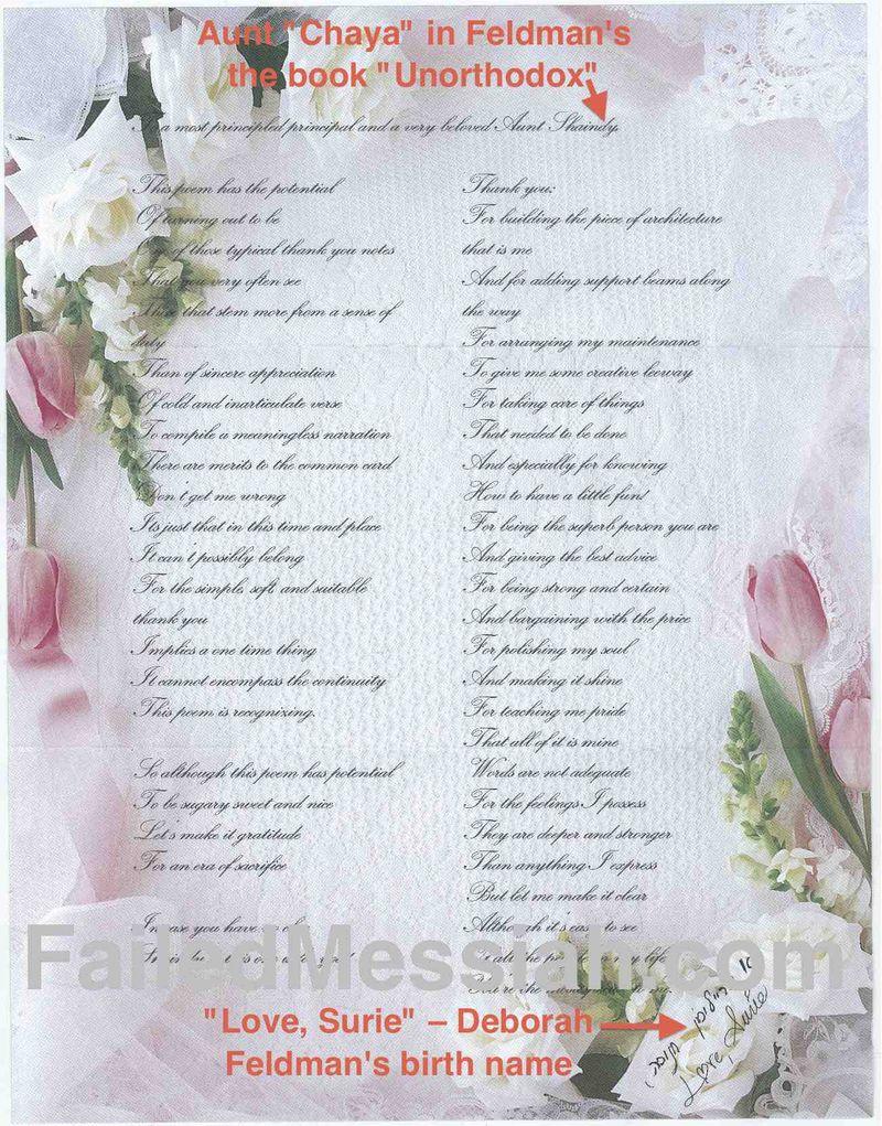 Feldman Letter-Poem Watermarked