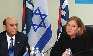 Mofaz Livni