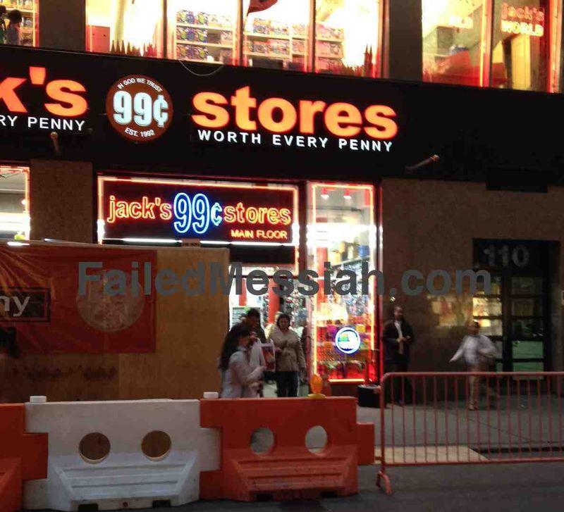 Jacks 99 Cent Store 23rd Street Manhattan 4 5 2012 Watermarked