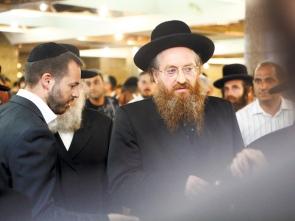 Karlin-Stolin Rebbe Rabbi Baruch Shochat