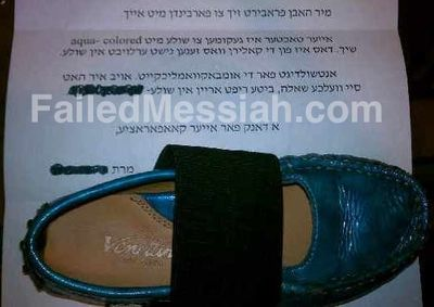 Haredi school aqua colored shoe ban, Brooklyn 4-2012 watermarked