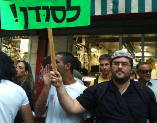 Anti-African-Refugee Demonstration South Tel Aviv 5-30-2012
