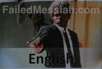 English Classes Israel Ad 6-2012 watermarked 2 cropped