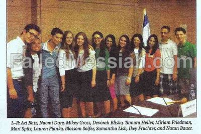 Five Towns Jewish Times photshopped  pic low res watermarked