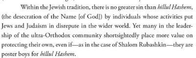 Philip Fishman on Sholom Rubashkin  2