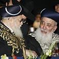 Rabbi Ovadia Yosef and Rabbi Shlomo Amar