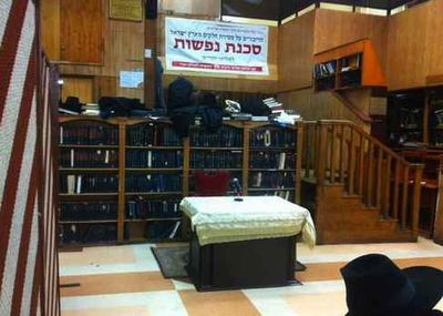 Room Dividers, left, and podium prepared for the Rebbe by Tzfatim 770 2-7-2012