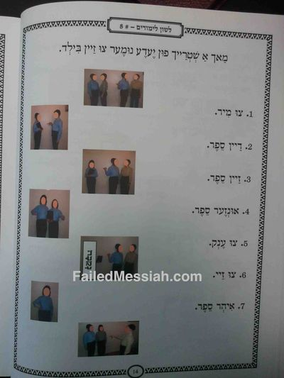 Yiddish workbook p5 watermarked