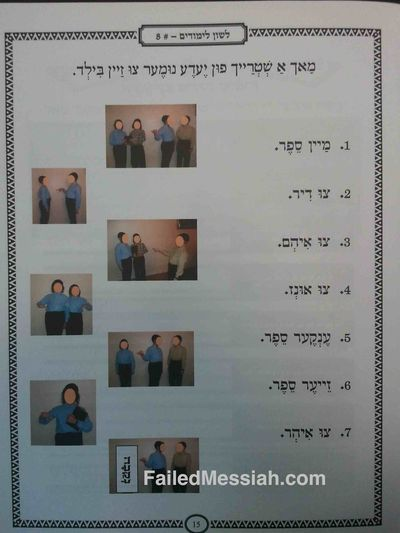 Yiddish workbook p6 waqtermarked