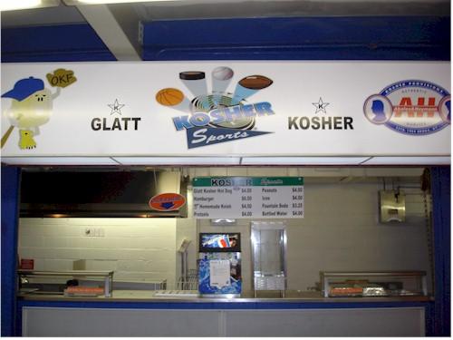 KosherShea