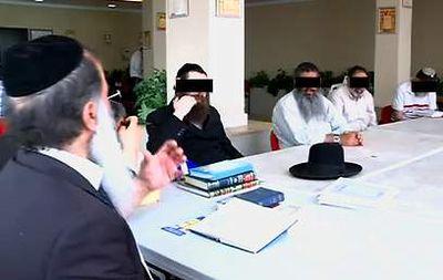 Shaf Yativ Yeshiva eyes masked