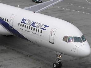 El Al plane 3