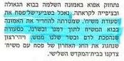 Eucharist Chabad Passover 2012 excerpt