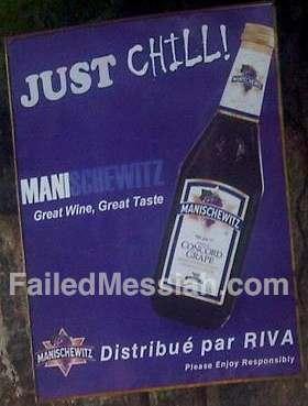 Manischewitz Haiti Billboard closeup watermarked