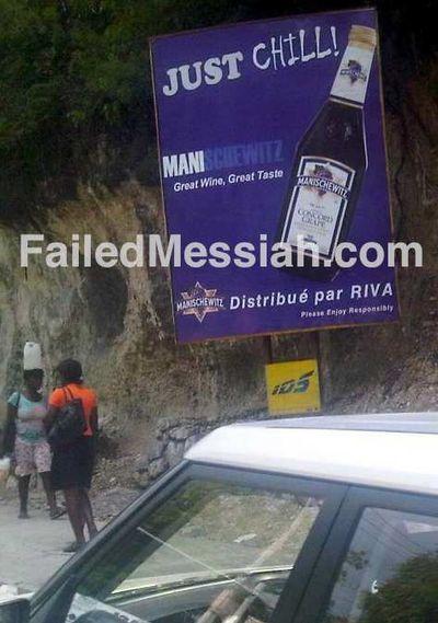 Manischewitz Haiti Billboard 1 watermarked