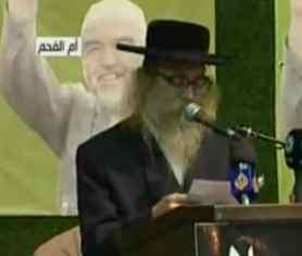 Rabbi Meir Hirsch