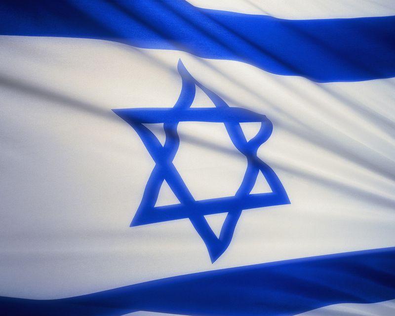 Israeli Flag photo closeup