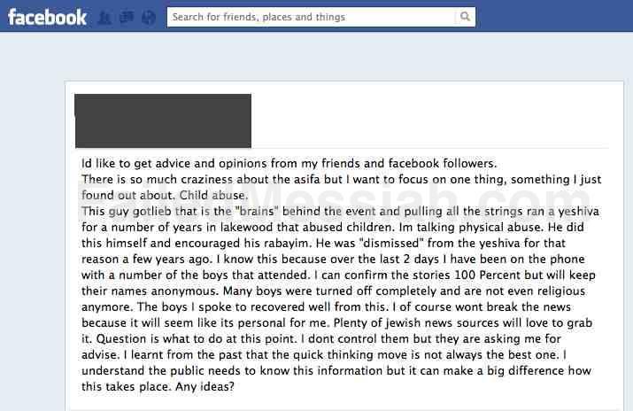 Nechemia gottlieb alleged child beater facebook post watermarked 5-8-2012