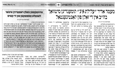 Weberman Mamad Adir 2 Der Yid 5-11-2012
