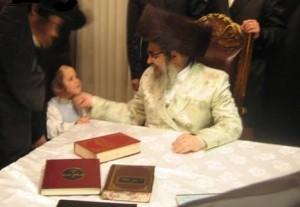 Satmar Rebbe Ahron Teitelbaum