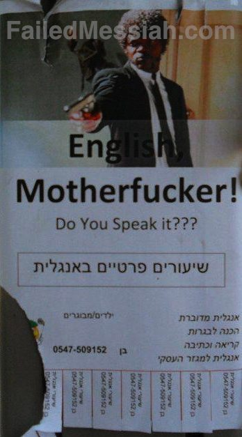 English Classes Israel Ad 6-2012 watermarked 2