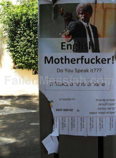 Speak English classes Israel 6-2012