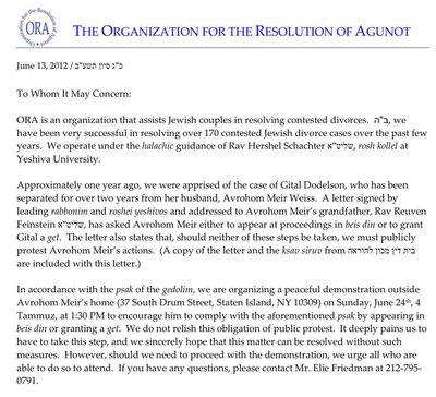 Weiss (Feinstein) get refusal p1 6-13-2012