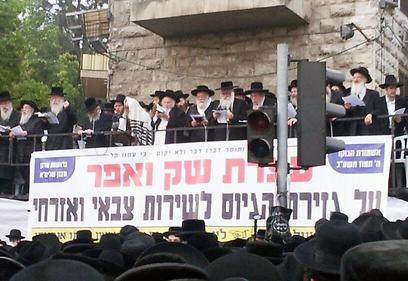 Haredi demo against the draft Jerusalem 6-25-2012