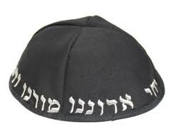Yechi Yarmulke 2
