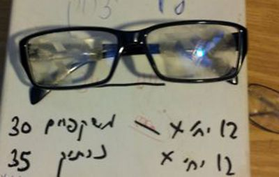 Haredi blurred glasses