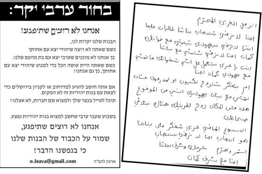 Arab Men Statr Out Of Jerusalem poster