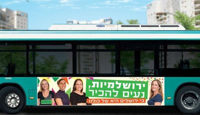 Rejected Yerushalmim Egged Bus Ad 8-2012