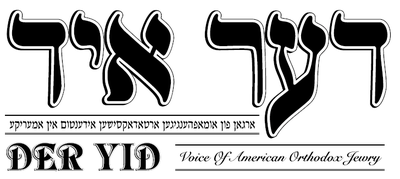 Der Yid logo