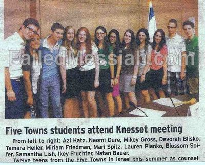 The original photo as published in the  Jewish Star low res watermarked